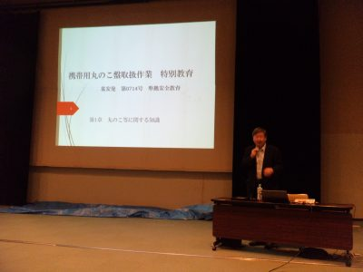 携帯用丸のこ盤講習会開催